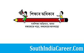 SSA, Assam Recruitment 2020